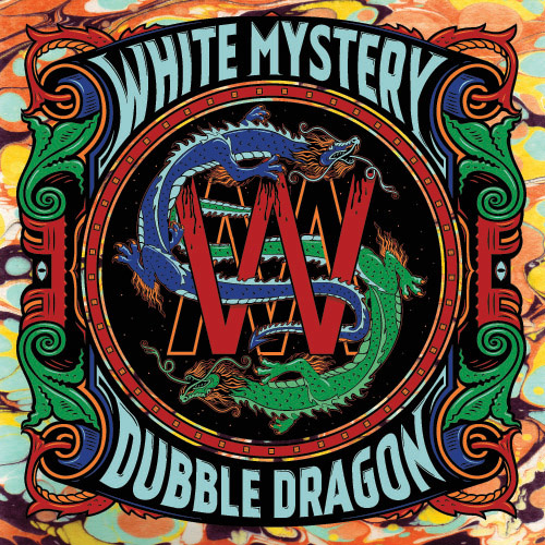 white_mystery_independent_music_commission_designers_artists_album_artwork-1
